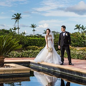 Emily & Stanley's Sanctuary Cove Wedding