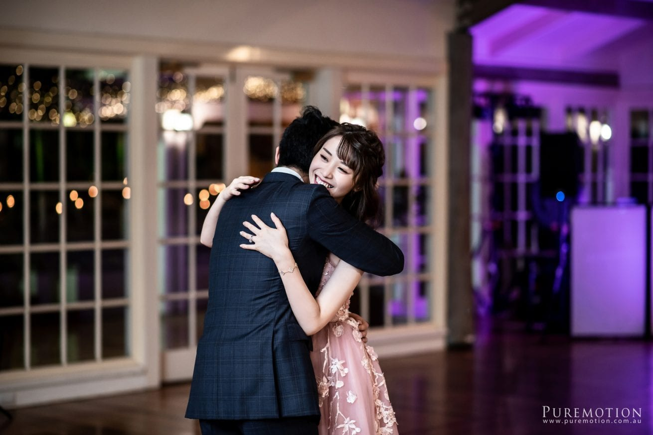 181028 Michelle & Alex Wedding Website-0108